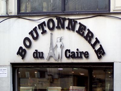 Le Caire à Paris 4